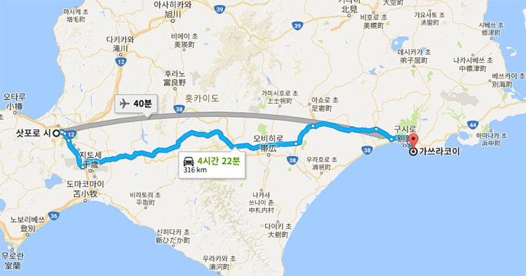홋카이도 삿포로 쿠시로 여행 일본 삿포로에서 혼자 여행중이던 중국인 여성 실종