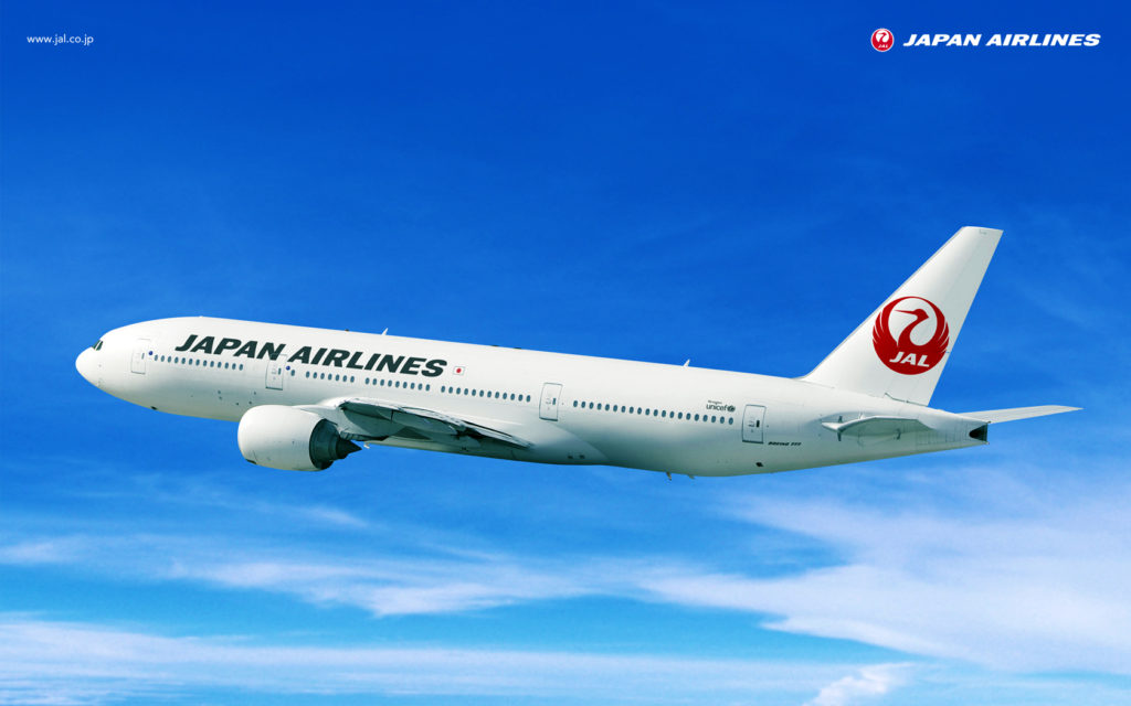 777 200 1024x640 일본항공 국내선 하네다 이륙 후 후쿠오카공항 선회착륙 풀영상