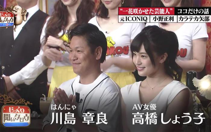 AV여배우 타카하시 쇼코 카하라 토모미 말타고 노래! 아이돌그룹 AKB48, 노기자카46은 깜놀