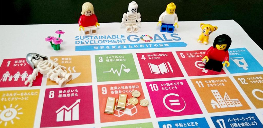 SDGs Sustainable Development Goals 1024x499 PPAP 피코타로 유엔에서 지속가능발전목표(SDGs) 홍보