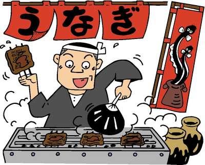 unagi 일본의 여름 복날은 장어 먹는날! 원기충전 무더위 극복