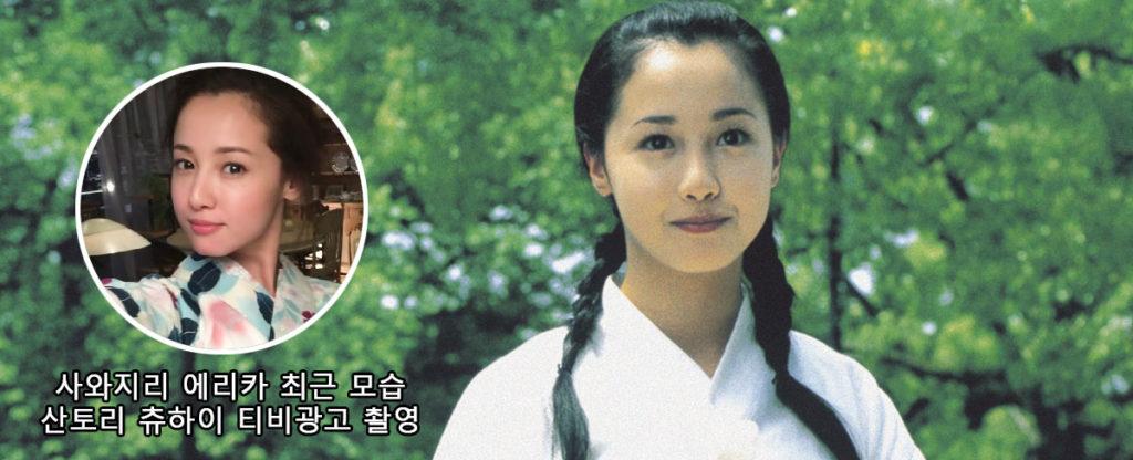 사와지리 에리카 1024x416 북한노래 임진강의 사연과 남북일 버전 감상! feat.사와지리 에리카