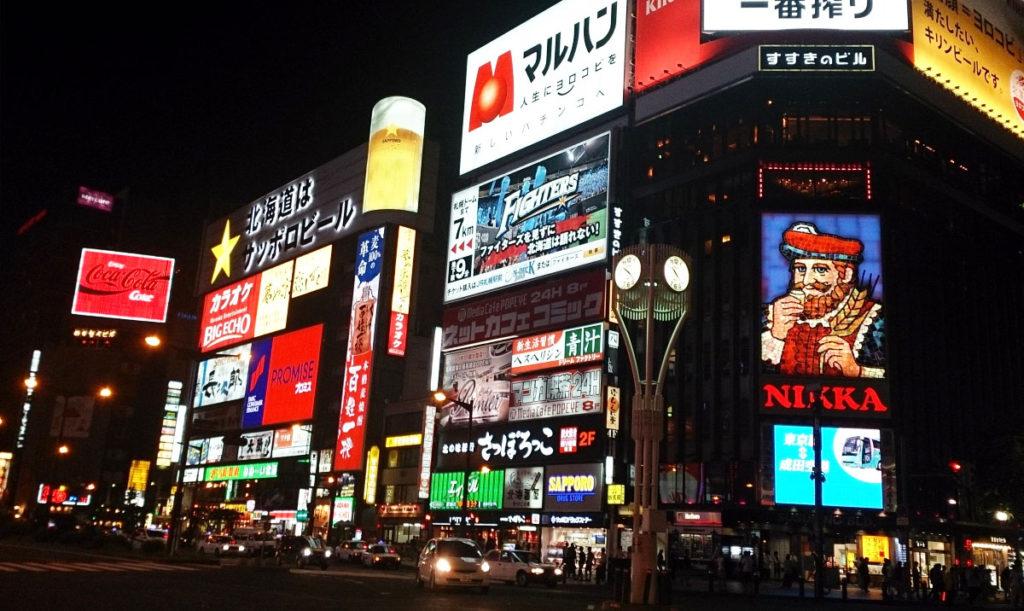 삿포로 스스키노 유흥가 1024x611 규슈 후쿠오카 나카스 포장마차! 일본 남단 최대 환락가
