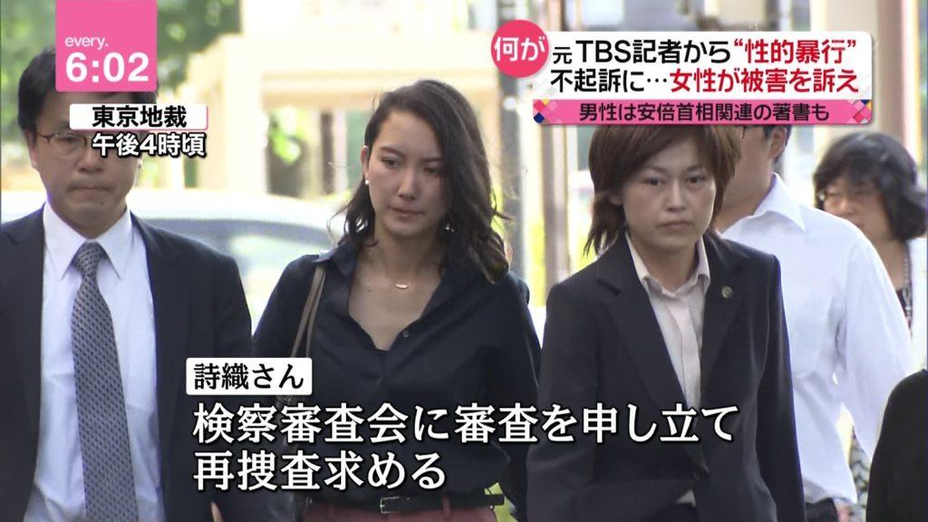 일본방송국 간부 여성 성폭행 1024x576 성범죄 핫라인 개설! 성폭행범 방송국 간부와 싸우는 이토시오리
