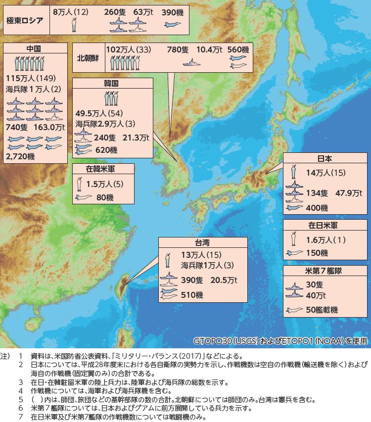 일본 주변국 병력상 일본 방위백서 공표! 13년째 독도 영유권 주장 되풀이