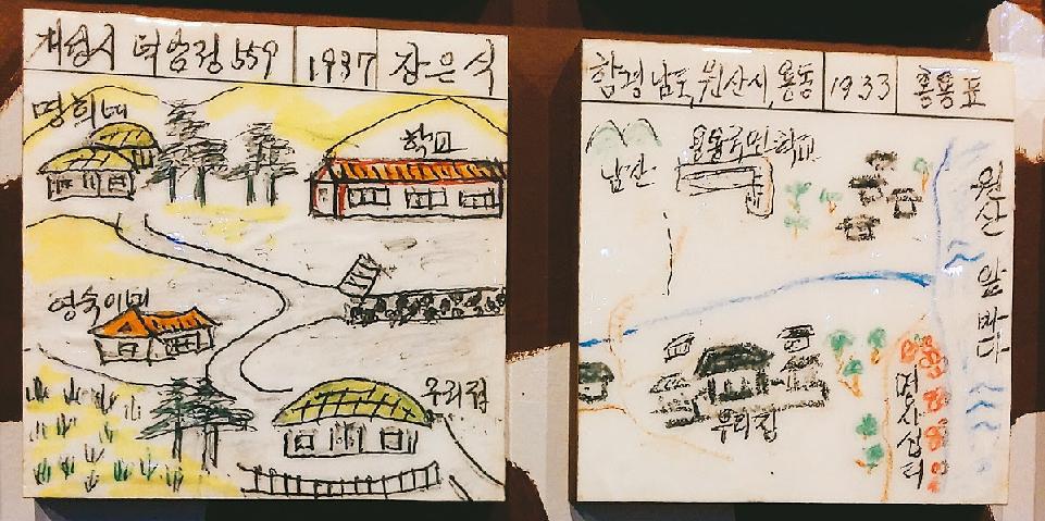 통일전망대 실향민 북한노래 임진강의 사연과 남북일 버전 감상! feat.사와지리 에리카