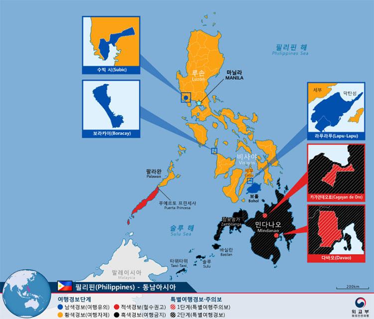 필리핀 여행경보 안전정보 외교부 해외안전여행 카카오톡 친구맺기! 필리핀여행 유의사항