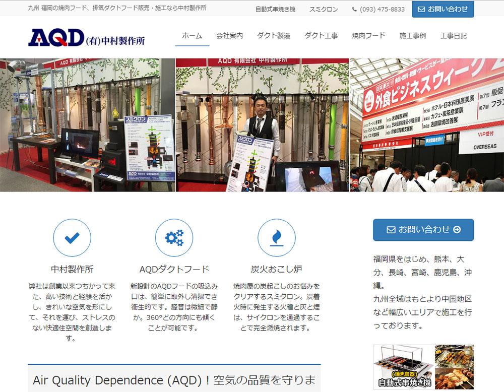 회사홈페이지 리뉴얼제작 워드프레스 일본어 회사홈페이지제작 리뉴얼