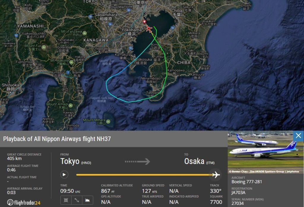 ANA NH37 Tokyo Osaka FLIGHT 1024x699 일본항공 추락일에 ANA 여객기 비상사태 발생 긴급착륙