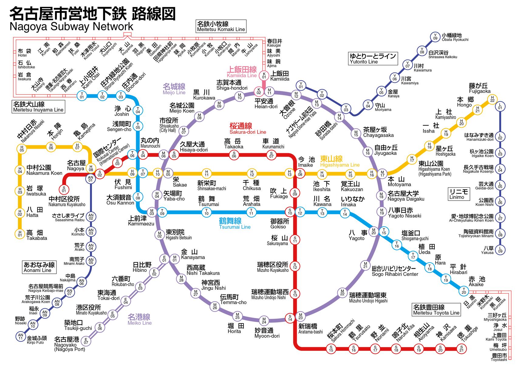 Nagoya Subway 일본 지하철 선로에 떨어진  20대 여성 구사일생