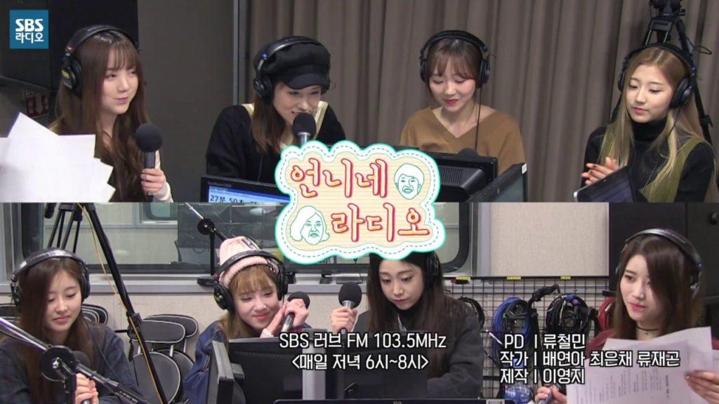 sbs radio 1024x576 SBS 보이는 라디오