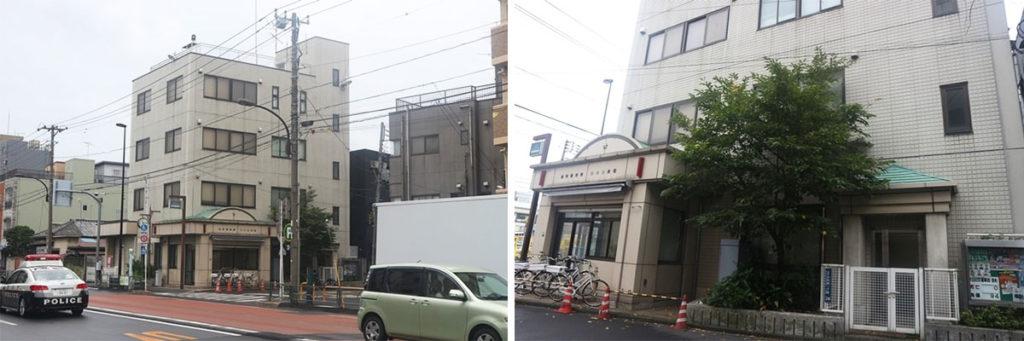도쿄 산야 맘모스 파출소 1024x341 도쿄 산야(山谷) 도시빈민가와 일본의 3대 빈민거리