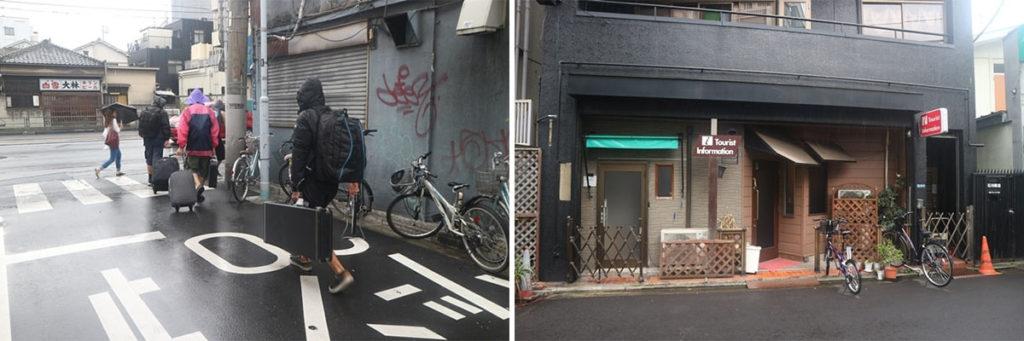 도쿄 저렴한 숙소 산야 배낭여행객 1024x341 도쿄 산야(山谷) 도시빈민가와 일본의 3대 빈민거리