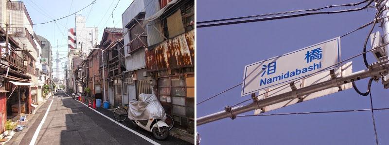 미나미센쥬 빈민가 도쿄 산야(山谷) 도시빈민가와 일본의 3대 빈민거리