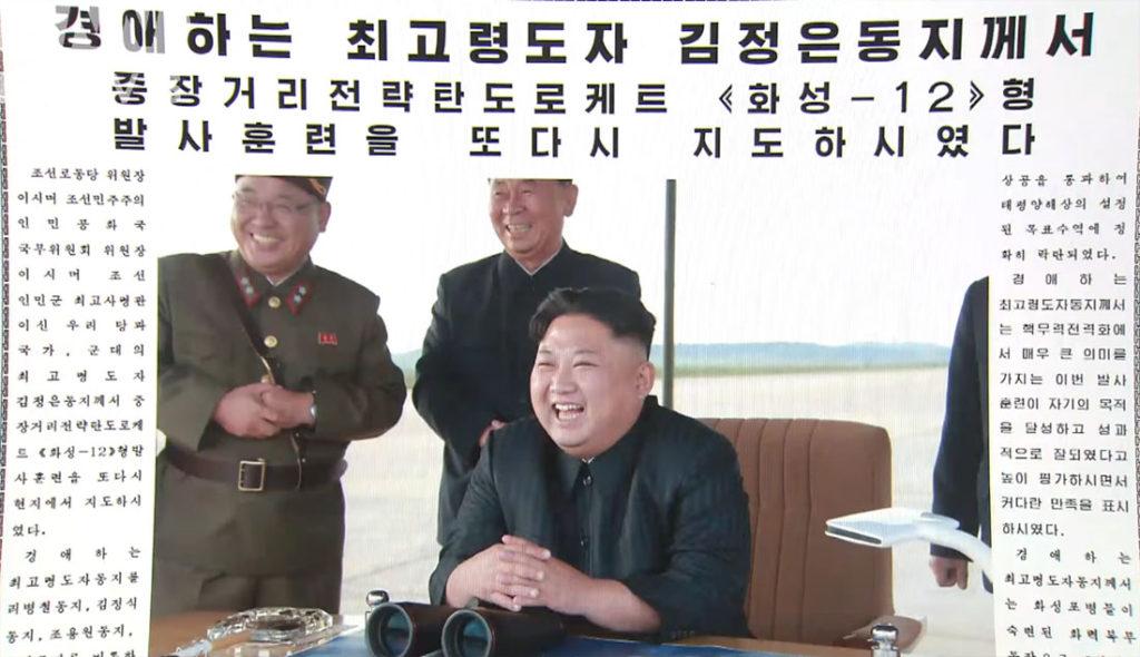 북한 김정은 탄도미사일 전력화 1024x590 북한 탄도 미사일 화성12형 전력화! 김정은 발사 참관