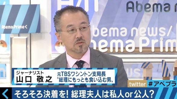 야마구치 노리유키 성폭행범 성폭행 공개고발 이토시오리와 일본검찰. 강간 피해시 대처요령