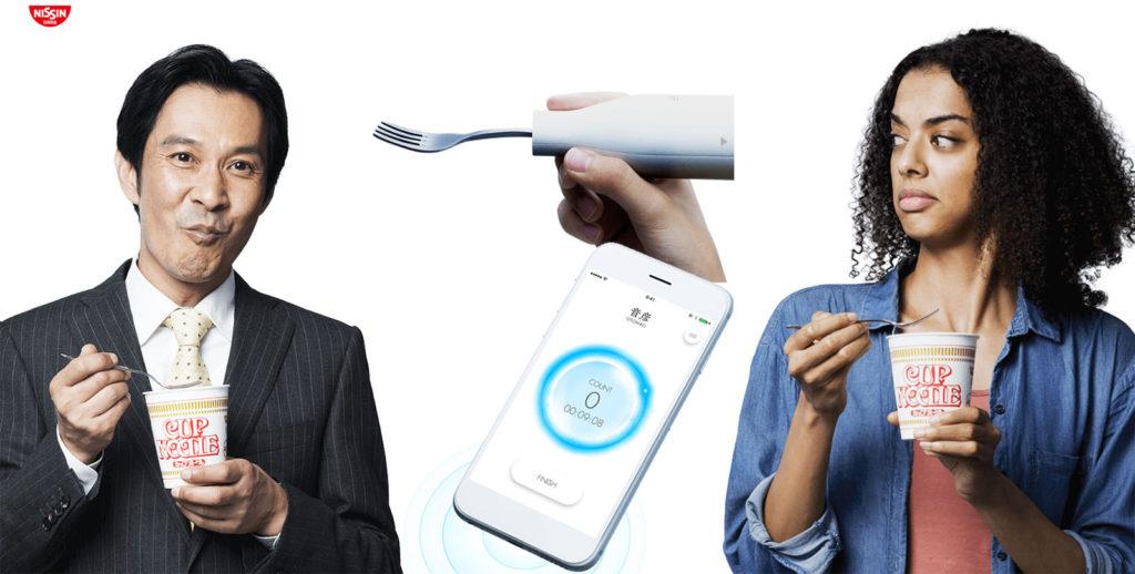 닛신라면 후루룩 포크 1024x518 컵라면 발명한 일본닛신, 후루룩 소리를 숨기는 스마트 포크 개발