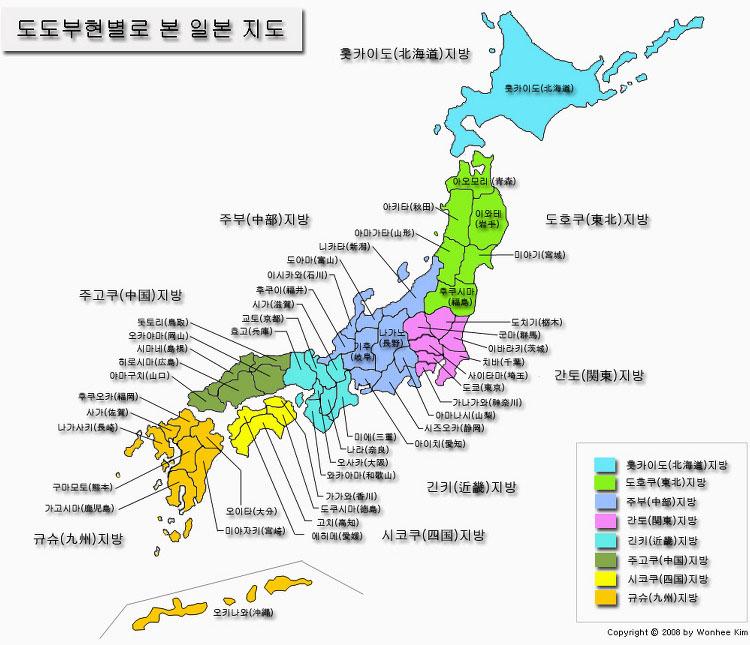 일본 도도부현 지도 일본 지역브랜드 순위 발표! 매력도 꼴찌 지역은?