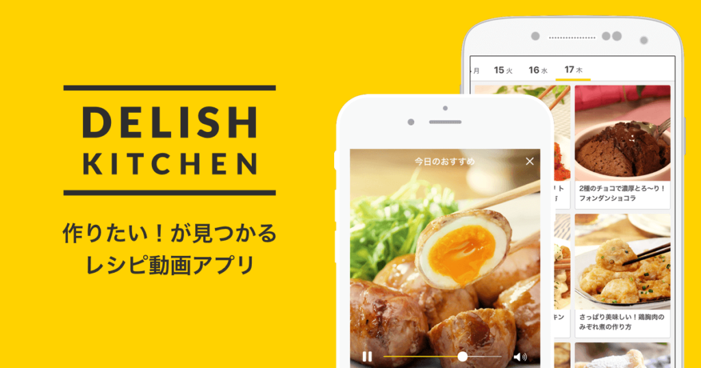 delishkitchen 1024x538 일본 요리 레시피 동영상 딜리시 키친(DELISH KITCHEN)