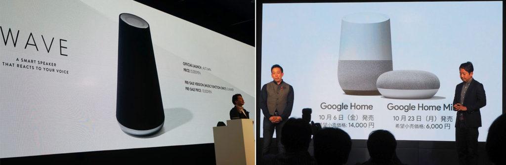line google ai speaker 1024x334 구글홈, 라인 웨이브 인공지능 AI 스피커 일본출시 경쟁