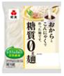low carb food2 일본 당질제한식 다이어트 붐! 저당질 식품시장 확대