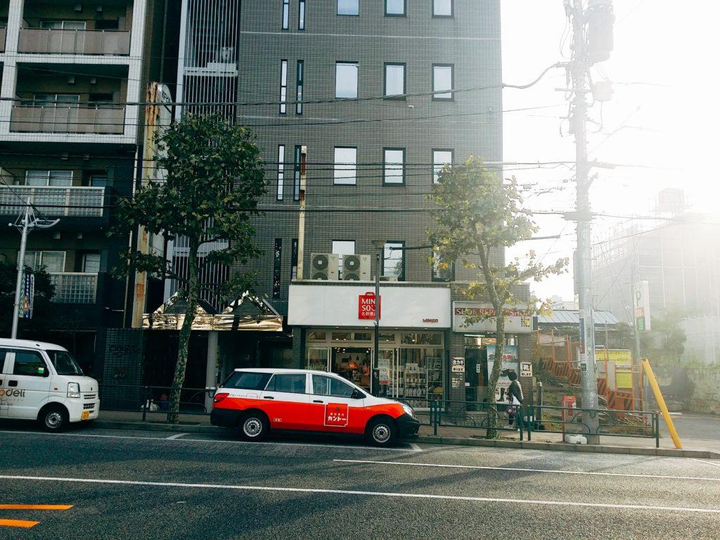 도쿄 미니소 miniso tokyo 1024x768 도쿄에서 생활용품점 미니소(MINISO) 매장 발견