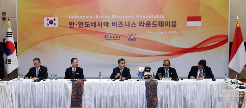 문재인 대통령 한국 인니 비즈니스포럼 1024x453 문재인 대통령의 인도네시아 국빈 방문 일정 및 연설 전문 소개