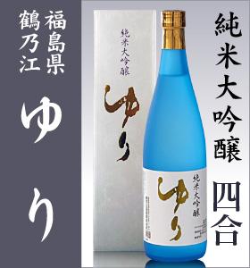 사케 준마이긴죠 아베 주최 트럼프 만찬회의 사케와 와인! 연예인 피코타로와 요네쿠라 료코