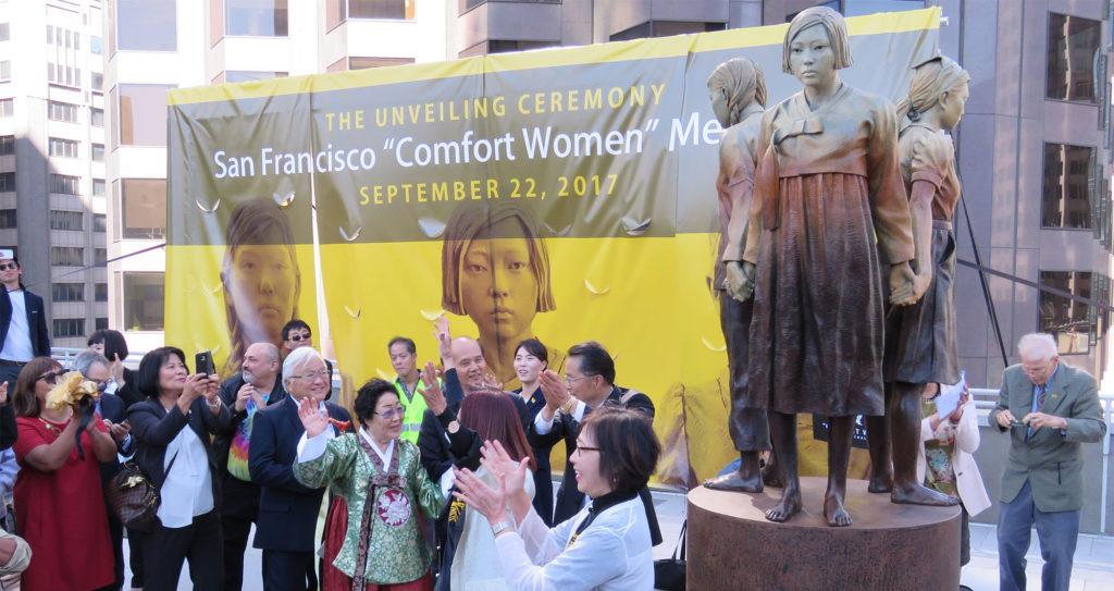 샌프란시스코 위안부 기림비 1024x543 일본 시민단체 위안부 문제 해결 촉구 도쿄 시부야 촛불시위