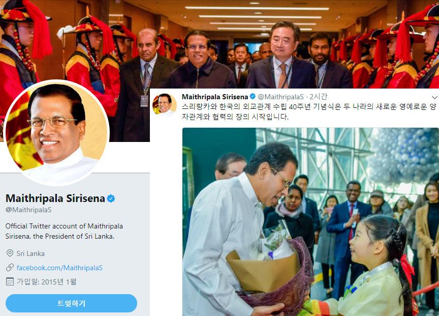 스리랑카 대통령 트위터 스리랑카 대통령, 문 대통령의 환대에 감동! 한국어 인사