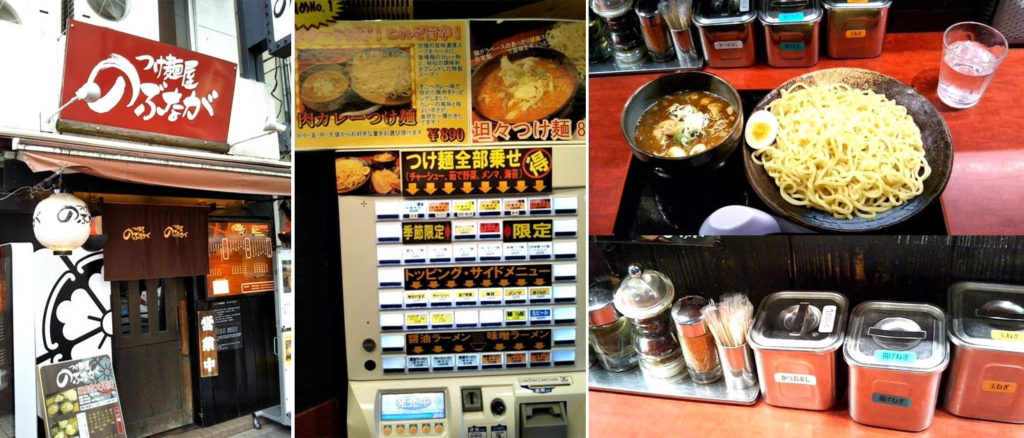 이케부쿠로 라멘맛집 노부나가 1024x438 도쿄 이케부쿠로역의 모츠, 꼬치구이 난타이산 이자카야와 라멘 맛집