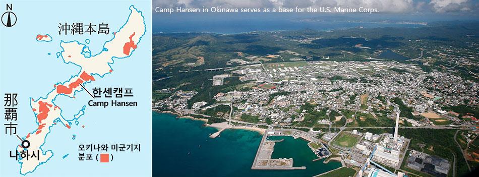일본 오키나와 미군기지 일본판 해병대 수륙기동단 창설! 오키나와 미군부대에 배치