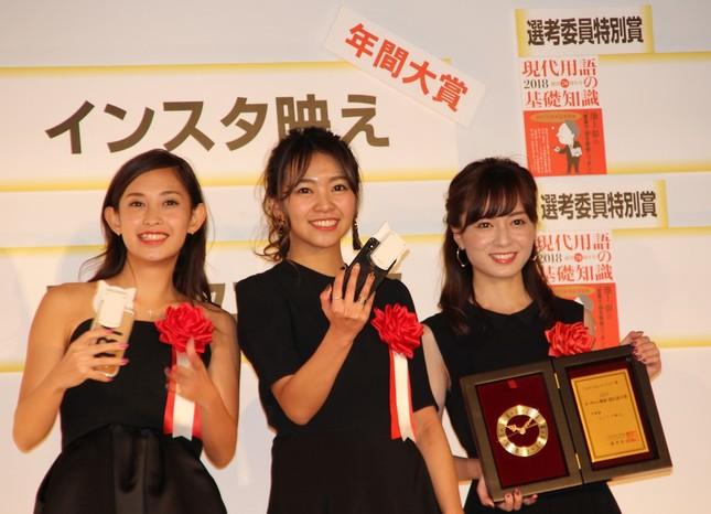 일본 유행어 대상 인스타바에 2017년 일본 유행어 대상은 손타쿠, 인스타바에