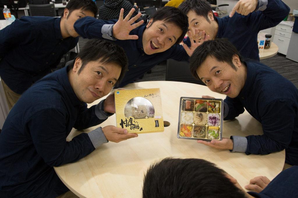 일본 편의점 도시락 손타쿠 1024x682 2017년 일본 유행어 대상은 손타쿠, 인스타바에