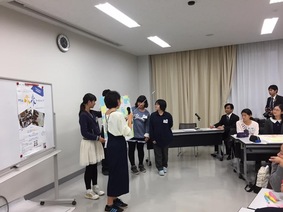 지자체 단체장 체험 인구절벽과 고령화 사회, 일본지방의 20년 후 미래예측 자료공개