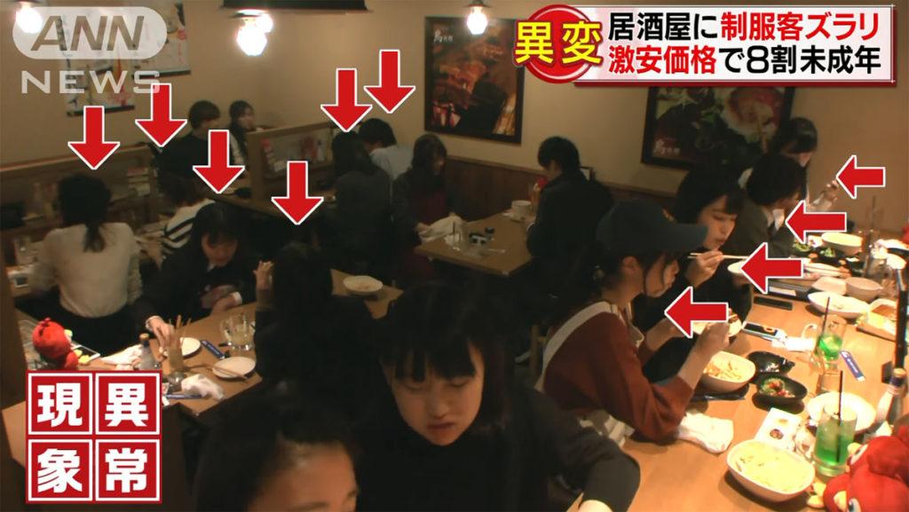 도쿄 시부야 여고생 이자카야 맛집 1024x577 미성년자로 붐비는 꼬치구이 이자카야! 왜 술집에 여고생이?