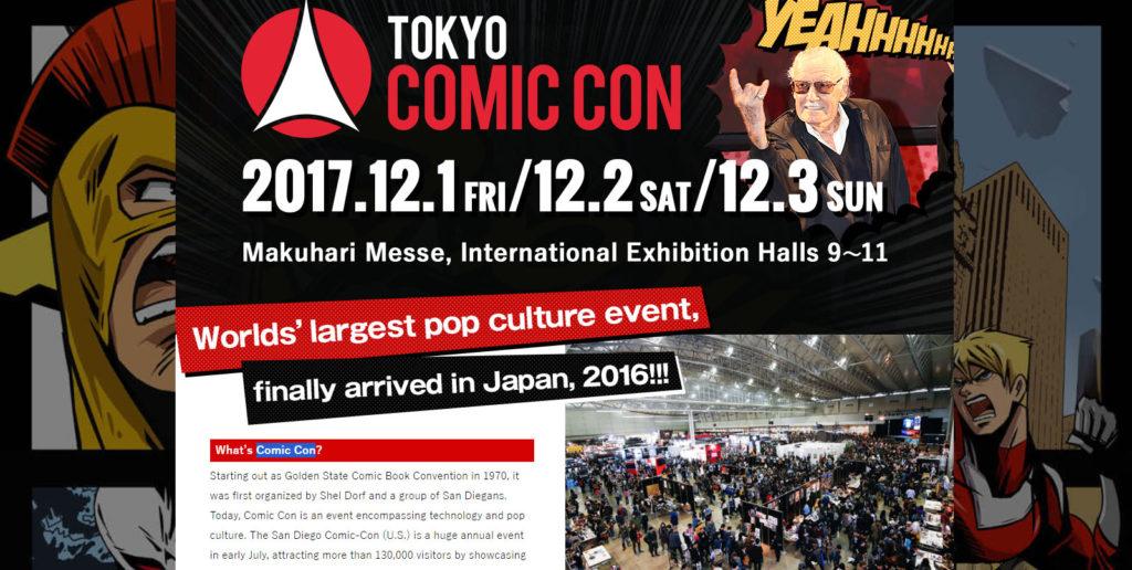 도쿄 코믹콘 1024x516 도쿄 코믹콘(Comic Con) 부스의 미인 도우미 언니들