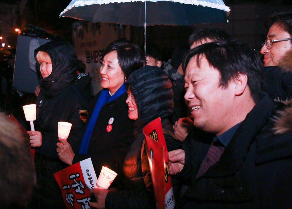 박영선 의원 이명박 구속촉구 1024x731 박영선 의원 쥐잡이 특공대 이명박 구속 촛불집회 영상