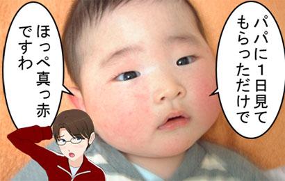 신생아 출산아수 [일본어공부] 일본 인구감소 출산아 수 역대 최저