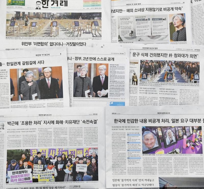 위안부 문제 한일합의 경위 문 대통령 위안부합의 조사결과에 무거운 마음! 일본언론과 시민들 반응