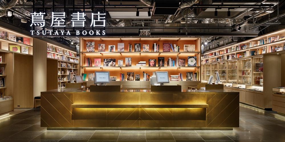 일본서점 일본 출판시장 매출 최고점 대비 50% 減! 전자책 판매 증가