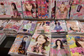 일본여성잡지 279x185 일본 출판시장 매출 최고점 대비 50% 減! 전자책 판매 증가