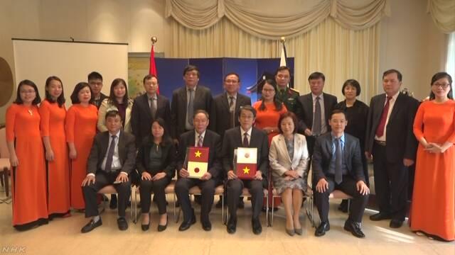 일본정부 베트남 고엽제 피해자 지원 일본 정부, 베트남전 고엽제 피해자 지원