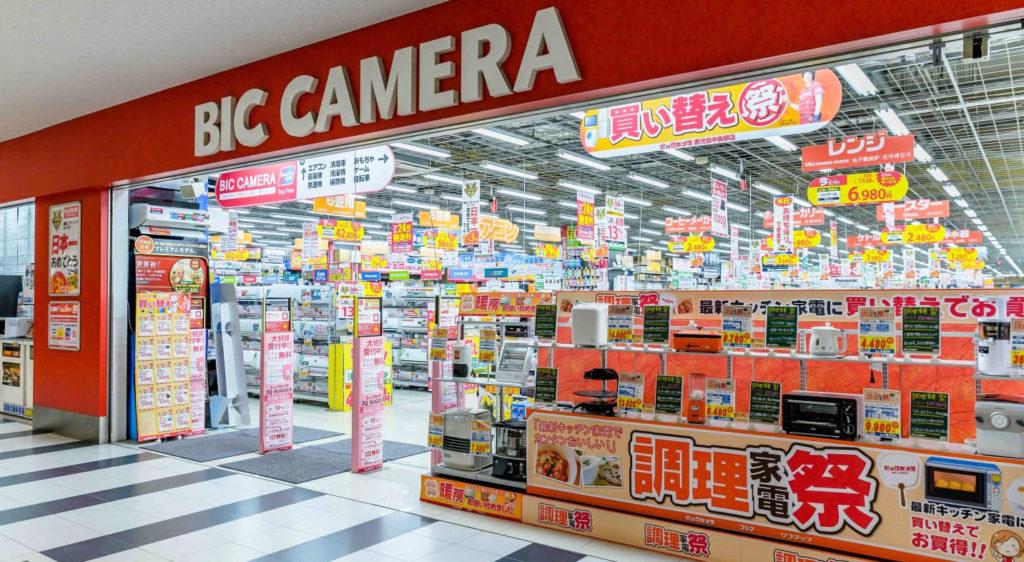 일본 빅 카메라 1024x562 일본 라쿠텐, 빅카메라 제휴 인터넷쇼핑몰 사업 추진