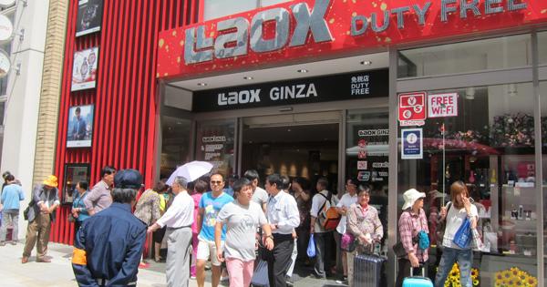 중국인 관광객 쇼핑 중국인이 가고 싶은 여행지 1위에 일본! 한국인 관광객도 폭증