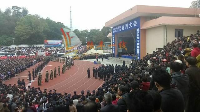 중국 공개재판 사형집행 중국 공개재판에서 마약사범 10명 사형 즉시 집행