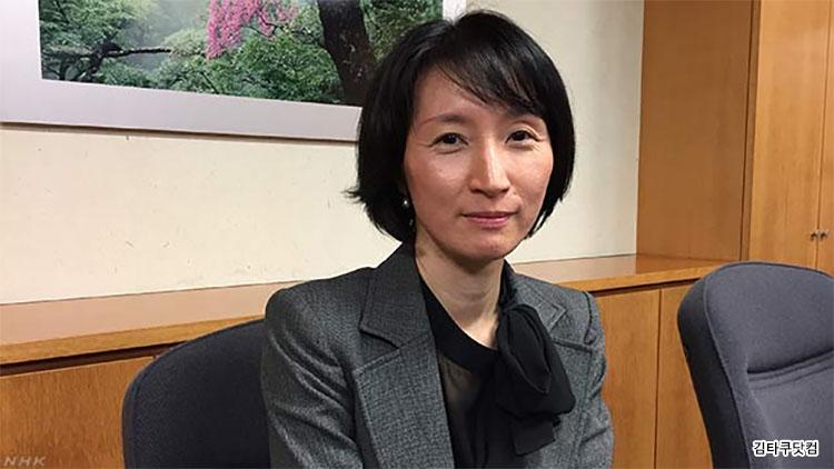 직장여성의 육아와 일의 양립07 일본의 공무원 관료사회 30대 엘리트 여성의 일과 육아