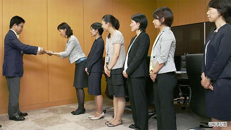 직장여성의 육아와 일의 양립08 일본의 공무원 관료사회 30대 엘리트 여성의 일과 육아
