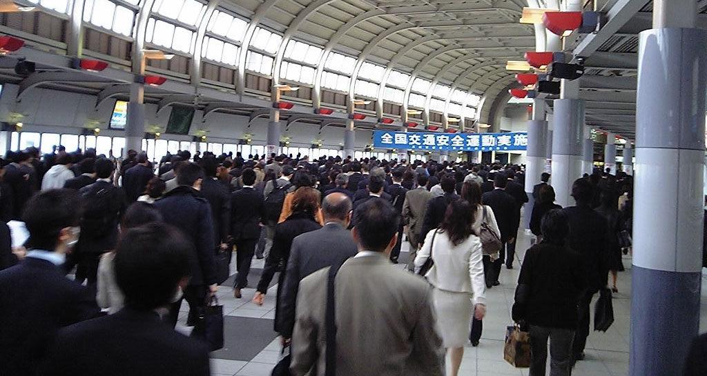 직장인 출근 1024x545 한일 생산성본부 노동생산성 국제비교! 일본 G7 최하위