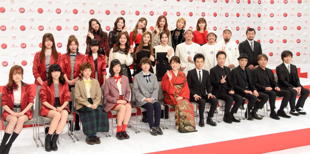 홍백가합전 출연가수 트와이스 1024x511 NHK 홍백가합전 출연가수의 노래 순서! 쿠라키마이 다음에 트와이스